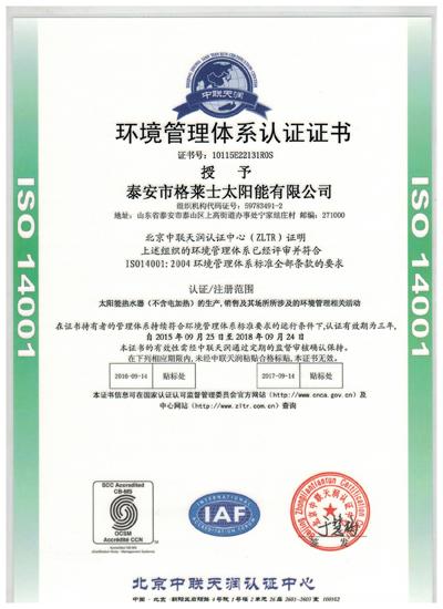 荣誉证书02